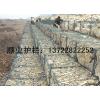 供应石笼网,格宾笼,铅丝网笼,固滨笼