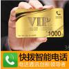 供应包月网络电话卡,用快拨网络电话包年卡最省钱