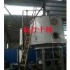 供应浙江盘式干燥机生产厂家