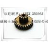 供应粉末冶金电动工具铁基热处理齿轮