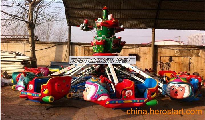 供应火箭飞机唐老鸭飞机自控升降系列儿童游乐设备厂家直销
