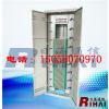 供应厂家直销光纤配线柜-供应576芯光纤配线架批发价格
