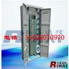 供应厂家直销光纤配线柜-供应720芯光纤配线架批发价格