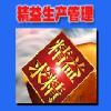 【百度推荐】广东东莞惠州精益生产管理咨询找东莞智梦精益咨询