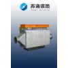 供应防爆风道式电加热器 苏海供暖