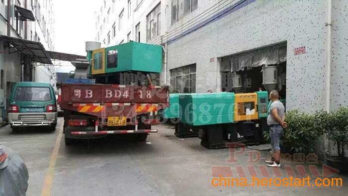 供应广州二手注塑机