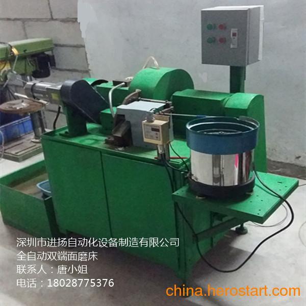 供应自动化双端面磨床自动送料机,全自动送料机