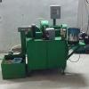 供应磨铁氧体的设备