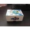 供应儿童手表包装盒 智能定位手表包装盒 深圳包装盒厂家