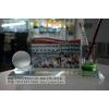 供应广州同学聚会水晶纪念品,高中同学20周年聚会纪念品