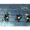 供应甘肃兰州新区玻璃幕墙清洗和红古外墙清洗服务