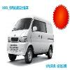 价位合理的新能源电动面包车_广东品牌好的新能源电动面包车哪里有售