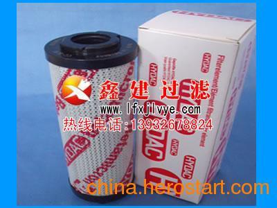 供应库存贺德克0160D020BN3HC滤芯