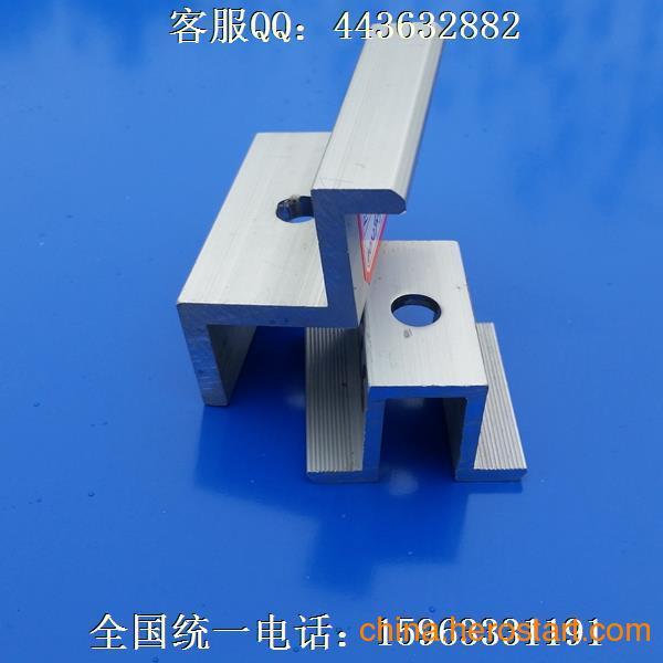 供应厂家直销各种规格光伏压块晶硅组件压块边压块(图)