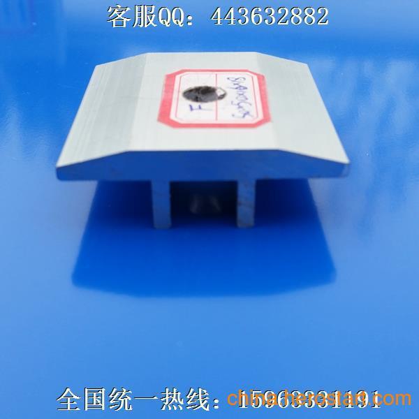 供应晶硅压块太阳能光伏系统安装配件铝合金压块