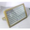 供应200WLED防爆泛光灯,250WLED防爆投光灯