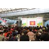 供应2016上海童车展、中国(上海)2016童车展览会