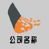 公司logo设置
