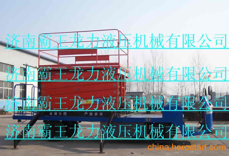 供应霸王龙BWL大中型剪叉式多层升降机