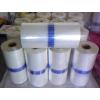 供应消毒餐具公司专用包装膜