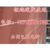 供应东莞市大岭山松山湖专用塑胶跑道材料塑胶跑道价格耐用型塑胶跑道