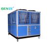 供应50HP风冷式冷水机