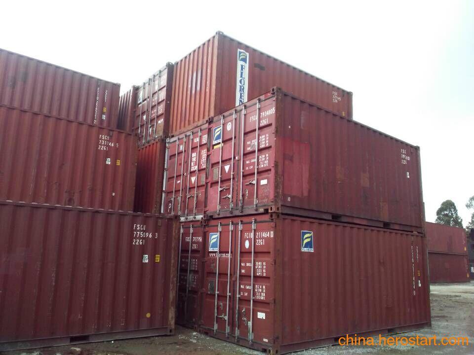 供应广州地区20GP二手干货集装箱哪里有卖