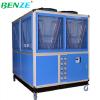 供应45HP风冷式冷水机