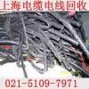 供应上海电缆线回收公司,最专业的废铜资源利用厂家