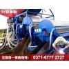 供应镜铁矿选矿工艺设备及流程