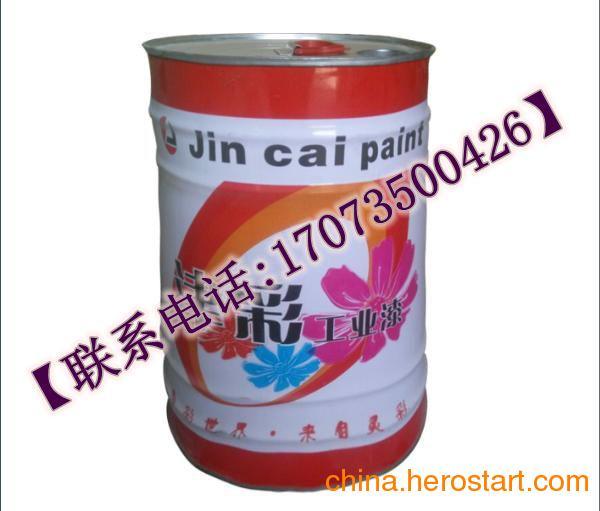 供应环氧防腐漆,郑州防锈防腐漆生产厂家