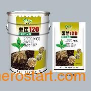 【庄稼必需品】冲施肥生产厂家【有机肥供货商】新型叶面肥价格