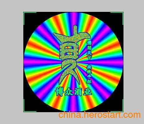 供应镭射激光防伪商标 变色条形码防伪印刷 防伪印刷