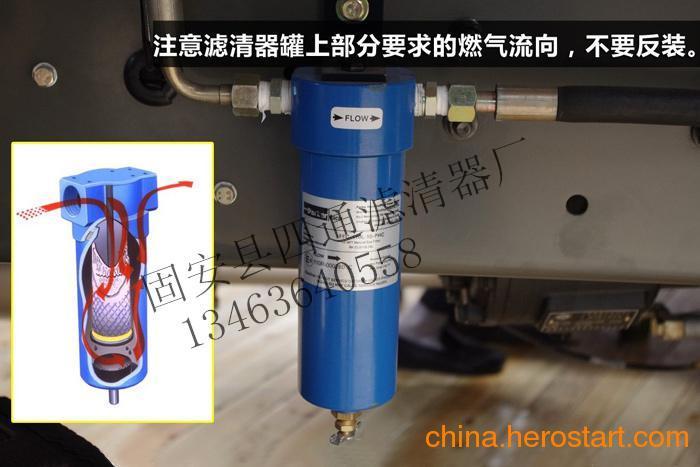 供应原装派克低压过滤器FFC-110L-10-PHC 派克过滤器FFC-110L-10-PHC
