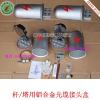 供应广安塔用接头盒 金属光缆接线盒 光缆金具厂家