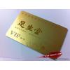 供应M广州会员卡,IC卡批发,ID卡,芯片卡直销