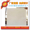 供应水印防伪纸 开天窗安全线防伪纸 水贴纸印刷