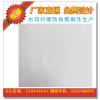 供应水印纤维丝防伪纸 荧光贴纸 隐形荧光防伪