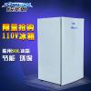 供应单开门90L 90升冰箱110V船用电冰箱出口外贸厂家直销
