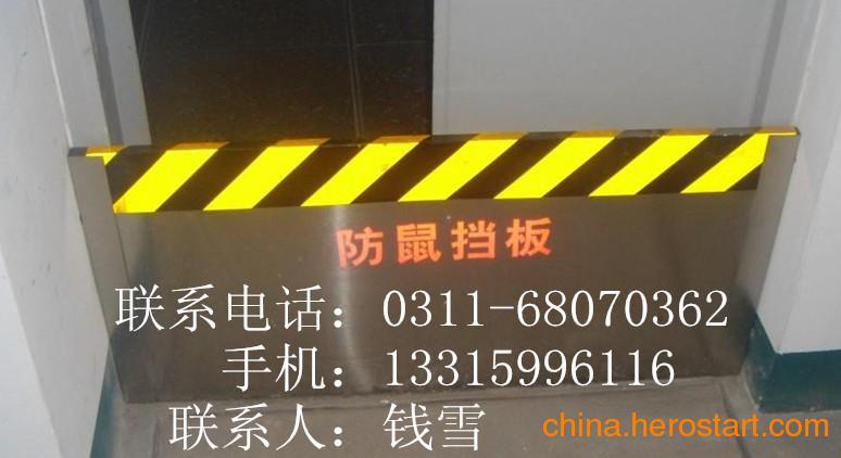 供应宁夏配电室挡鼠板/厂家直销新型铝合金防鼠挡板