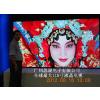 供应山东青岛100寸/98寸电视超高清电视,极致的SUHD画质体验!