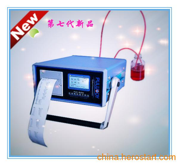 供应便携式油液污染度检测仪