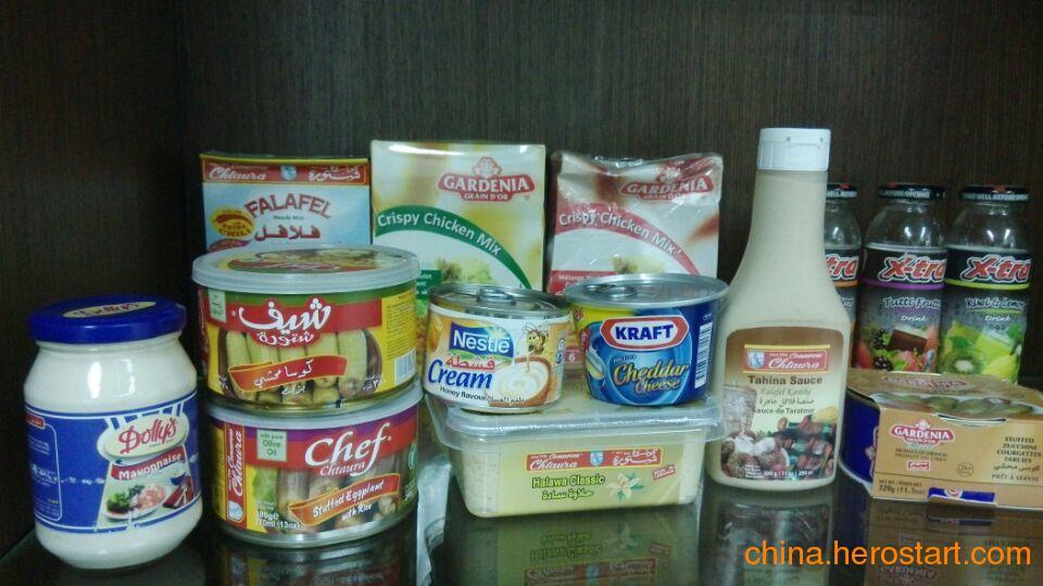 供应广州调味品进口报关公司,调味品进口报关流程/手续/资料
