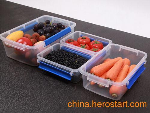 供应塑料储物篮-武汉酒店用品
