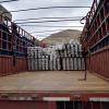供应供西藏母线槽和拉萨智能型母线槽质量
