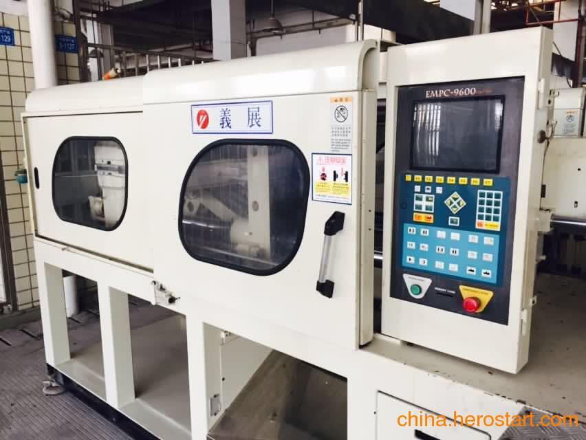 供应出售台湾义展高速注塑机130T多台