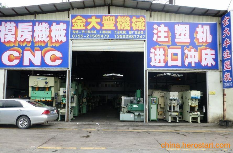 供应出售10年187T台湾链发伺服变量泵注塑机