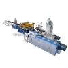 供应HDPE波纹管设备