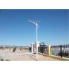 供应太阳能路灯/农村用太阳能路灯