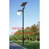 供应甘肃兰州市太阳能庭院灯